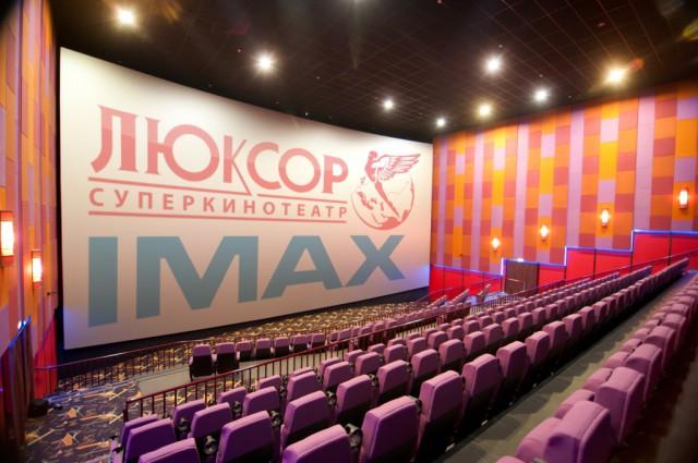 Купить билеты в кино галерея новосибирск как купить билеты в цирк алматы