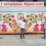 Выступление на дне Криводановки