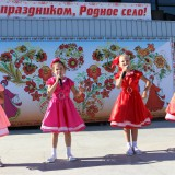 Выступает Детский танцевальный коллектив Криводановки