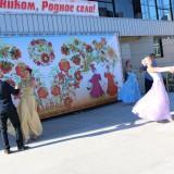 Бальные танцы на дне села