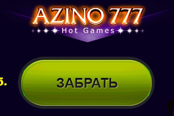 7 azino 777
