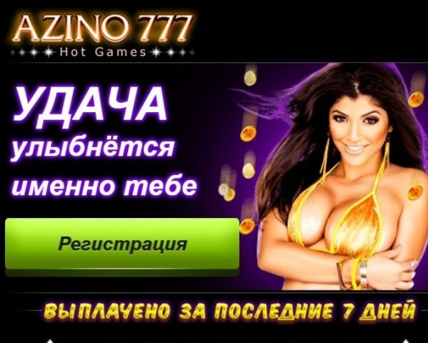 фото Club azino777