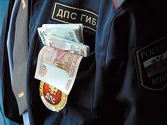 дача взятки полицейскому ответственность Лисе
