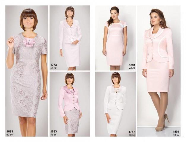 09260ae1e17 Белорусская одежда оптом — Новосибирский сайт